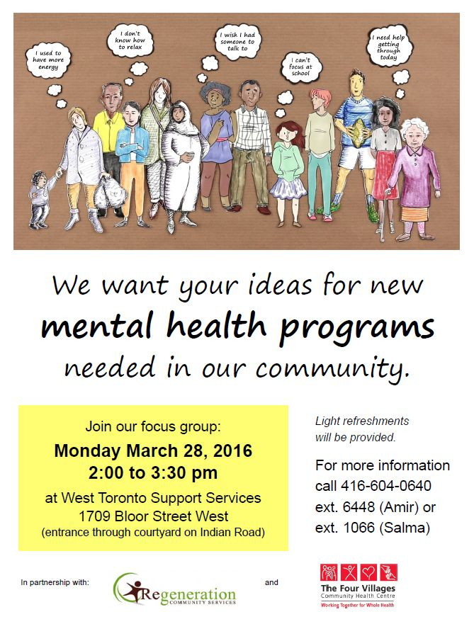 Mental health focus group